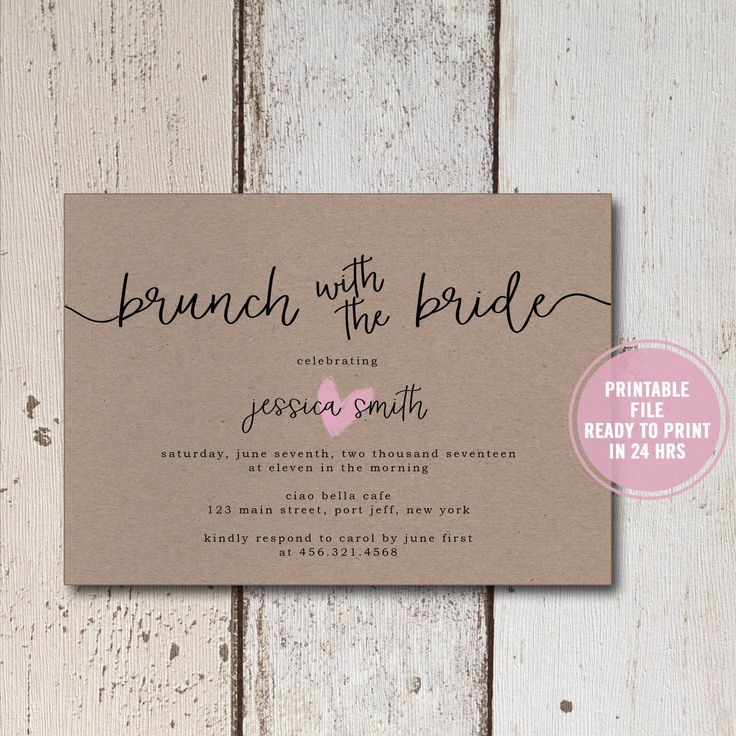 Rustic Bridal Shower Invitation Printable, Brown Paper Bridal Shower Invite, Rustic Bridal Brunch, Kraft Brunch with the Bride Invitation by ShadesOfGrace1 on Etsy