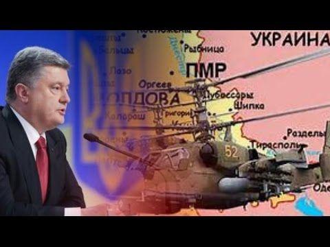 Россия способна «пробить» воздушный коридор в Приднестровье средствами Р...