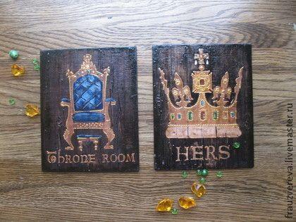 `Царевич`-Таблички на дверь. Большие таблички для ванной и туалета 'Царевич', выполнены в технике декупаж, глянцевые, искусственно состарены. Прекрасный и недорогой подарок с долей юмора, для сильного пола, на любой случай.