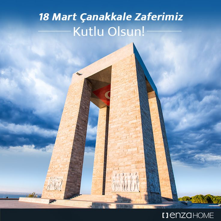 Bir ulusun yazabileceği en büyük destan, 102 yıl önce bugün Çanakkale'de yazıldı. Çanakkale Zaferi'nin 102. yıl dönümü kutlu olsun!