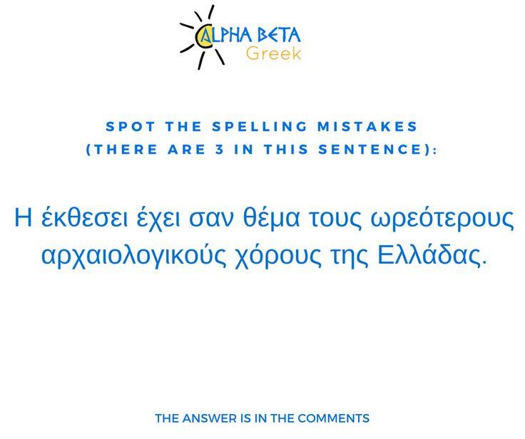 Greek grammar activities