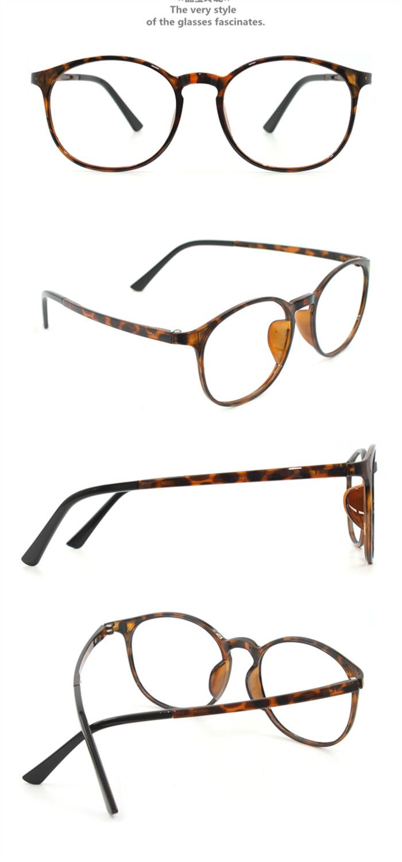 顔が大きい人は、メガネが似合う?もう迷わない! 芸能人も使用しているメガネご紹介。芸能人だけあってセンスが 良よく、お手本になる。