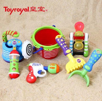 Royal Toyroyal дети, играющие в воде игрушки, пляж лопата ковша душ детская ванночка игрушечный пистолет