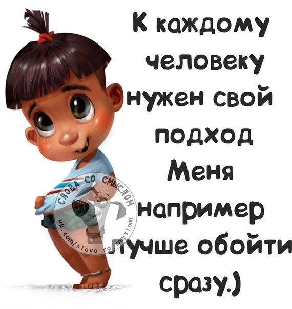 Картинки шутки и приколы - dc
