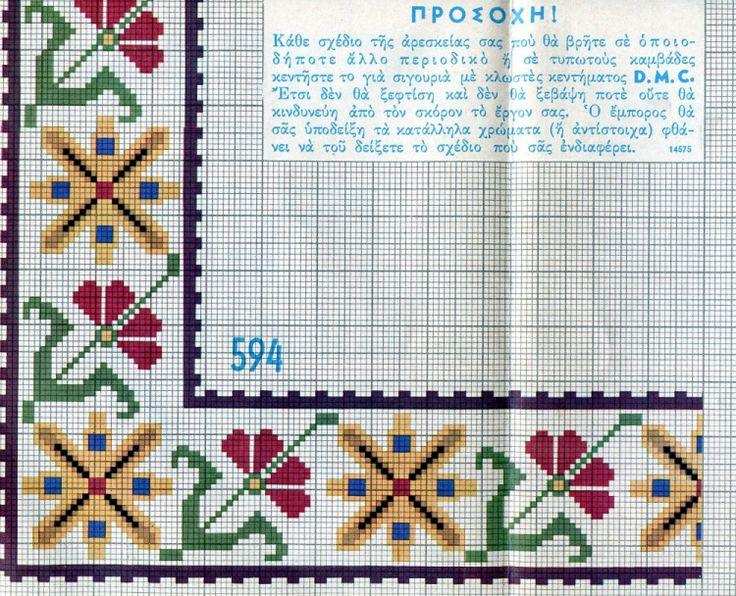 Gallery.ru / Фото #111 - Vintage Greek Charts - Dora2012