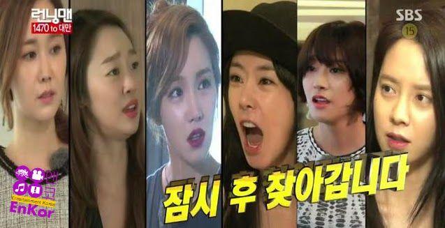 Entertainment Korea: #RunningMan Episode 213 Preview