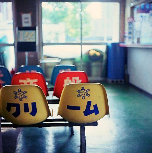 幼い頃、銭湯の桶とか観光地のベンチとか、振り子時計、鏡、体重計など、何にでもスポンサー名が入っていたような…。今となっては昔撮った写真にたまたま写り込んだそうした社名に超プレミア感!☆There used to be sponsor names on everything public such as this bench. The logo seen here is a long established 'Snow Brand' known for its dairy products.