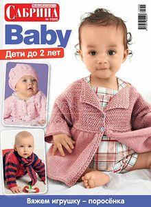 Мобильный LiveInternet Сабрина Baby № 7-2013 | Silenata - Сундучок полезностей |