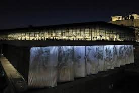 musee acropole - Αναζήτηση Google