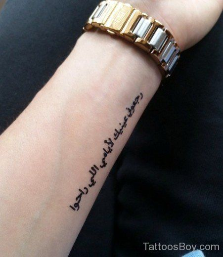 arabic writing tattoo Find and save ideas about arabic calligraphy tattoo on pinterest | see more ideas about in arabic, truth tattoo and tattoos in arabic.