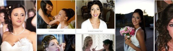 Mini Ιστοσελίδα wordpress antonopoulou-makeup