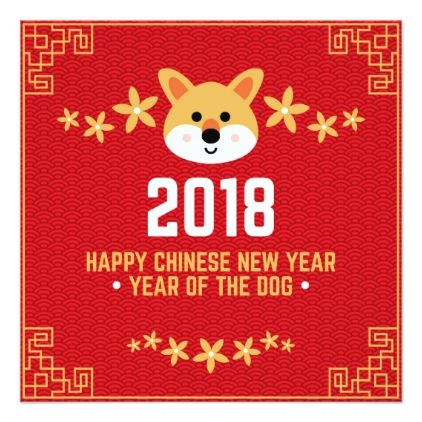 2018 happy chinese new year card new years eve happy new year designs party