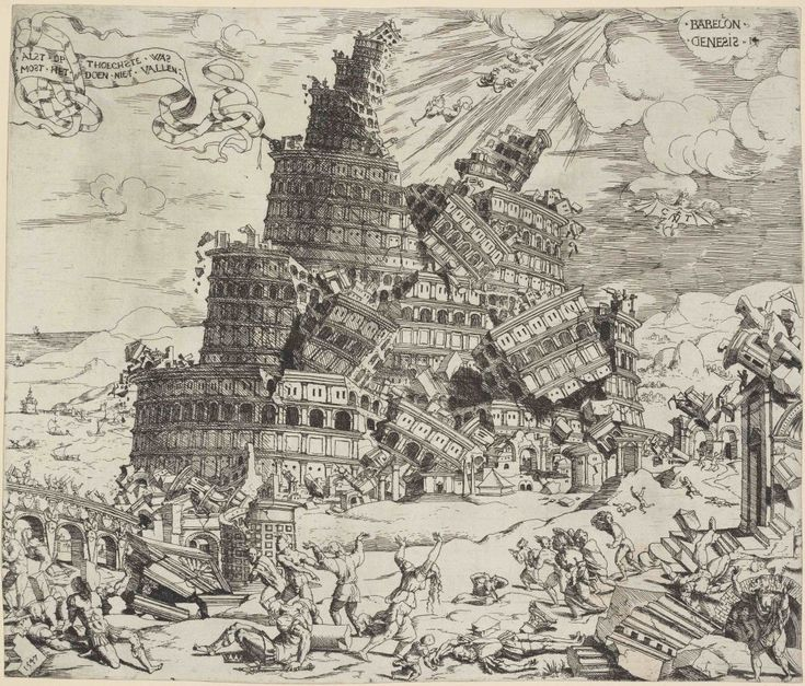 "Cornelis Anthonisz, The Fall of the Tower of Babel, 1547    The text in the top right reads 'Babelon / Genesis 14'. Originally it read Genesis 11, which makes more sense as that is the chapter where the construction of the tower and the punishment are described. The number 14 probably refers to the chapter about the Last Judgment in the Book of Revelation.    The text in the top left banner is somewhat strange: ""When it was at its highest / it should not do fall""."
