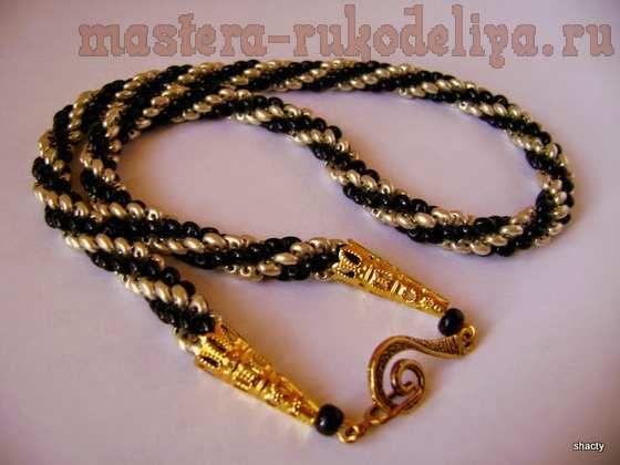 Bead, Twin Beads, Жгут Из,