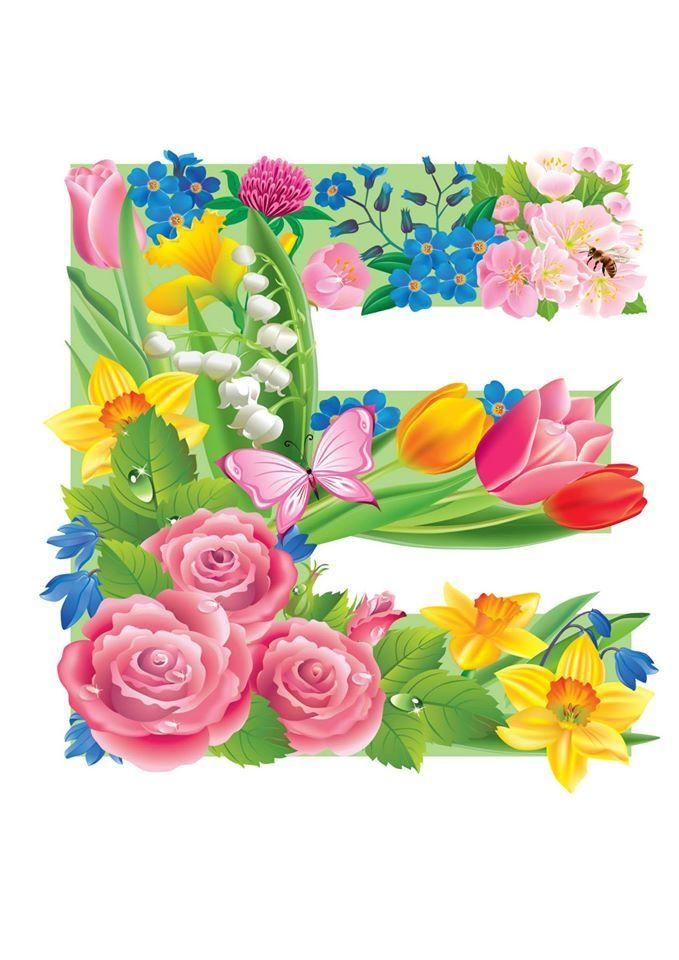 Easter Alphabet Letter C