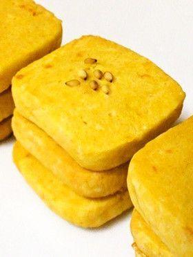 ゴマ香る☆かぼちゃのクッキー☆
