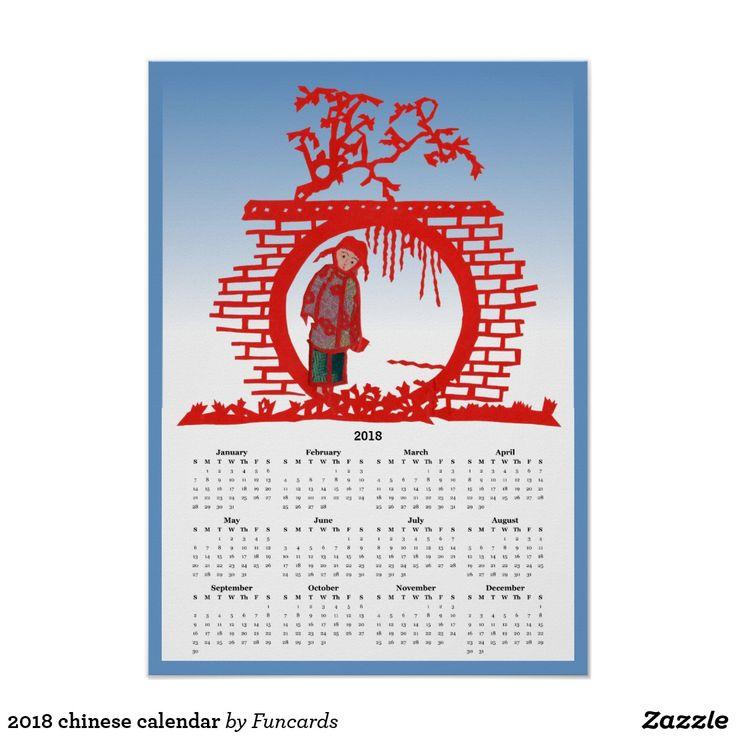 2018 chinese calendar poster