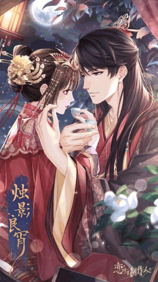 许墨的老婆 许夫人 他的唯一色彩 di 2020 Animasi, Romantis, Pasangan