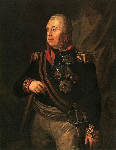 Painting of General Prince Mikhail Illarionovich Kutuzov (1745-1813) Russia by R.M. Volkov in The Military Gallery of the Winter Palace in St. Petersburg, Russia. The gallery holds the portraits of those who took part in the Patriotic War of 1812.