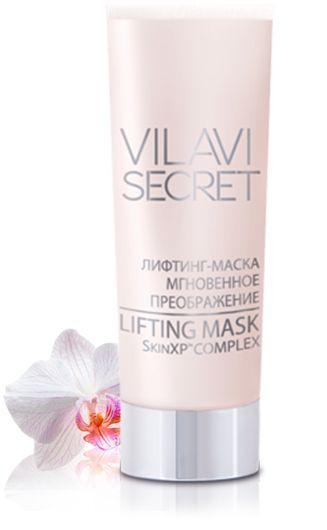 Мой отзыв, личный опыт двухнедельного использования омолаживающей лифтинг-маски Vilavi Secret