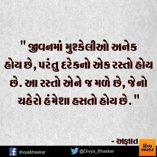 Love Finds You Quote: 209 Best Images About Gujarati Quotes On Pinterest