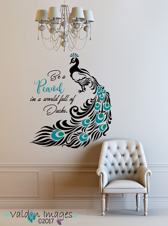 Peacock quote decal. This is a great inspirational piece for your home, office or studio. +++++Please note that the size of the wall decal in the picture has been enlarged to show detail. Please review the sizes offered to fit your space.+++++ [CHOOSE ANY COLORS FROM THE ABOVE COLOR