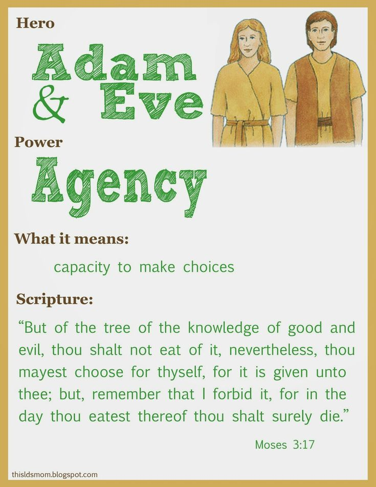 This LDS Mom: Scripture Heroes: Adam and Eve
