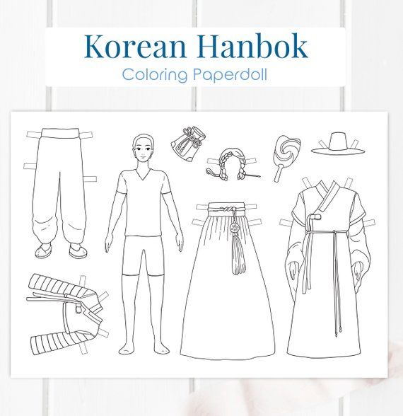 Korean Traditional Cloth Hanbok Coloring Book Coloring Books