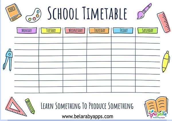 Free Printable School Timetable Planner Template Belarabyapps School Timetable School Schedule Printable School Template Daily calendar template for kindergarten