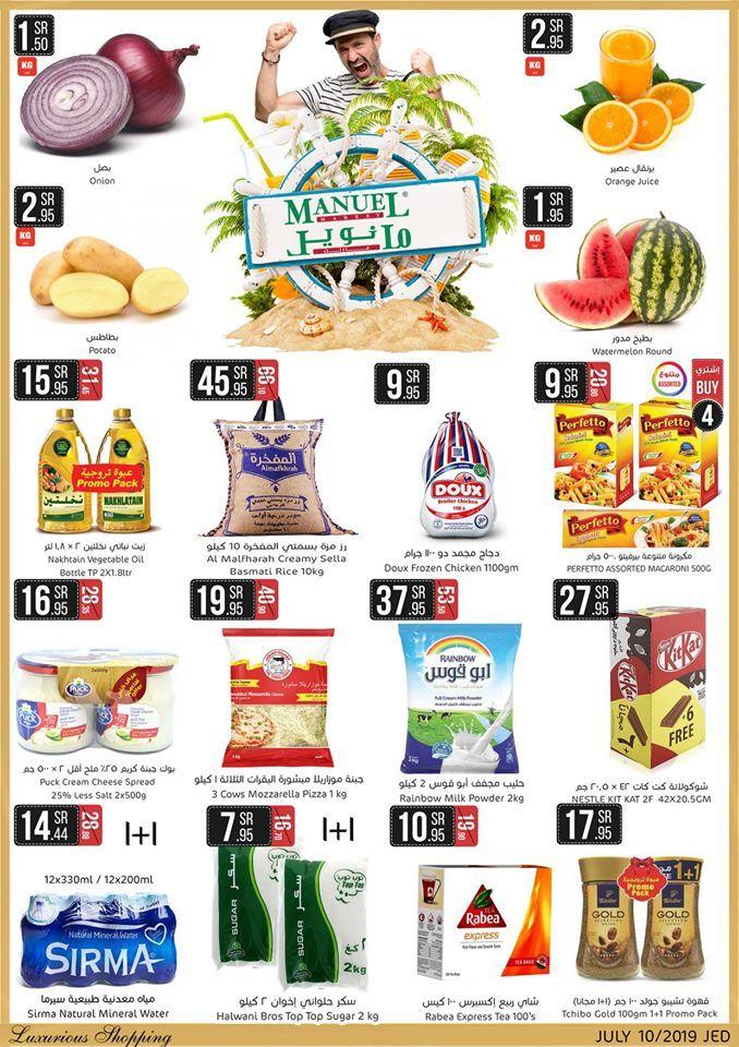 عروض مانويل الجبيل الاسبوعية الاربعاء 10 7 2019 Https Www 3orod Today Saudi Arabia Offers Offers Hyper Manuel Gebgeb 10 Things Basmati Rice Frozen Chicken