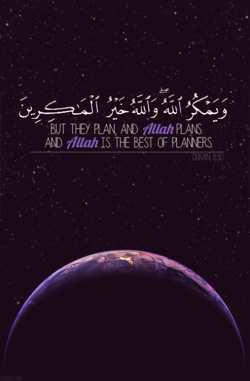 Your Lord is the best of planners!
