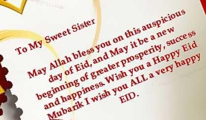 Eid Mubarak Beautiful Quotes In Hindi, English, Urdu