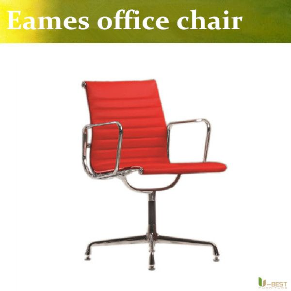 U Best Top Grain Real Leathe Emes Office Lift Chair Reception Chairs Aluminum Leg Fixed Arm Meeting Room