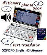 T-33 Portuguese English Electronic Dictionary Talking Text Translator.