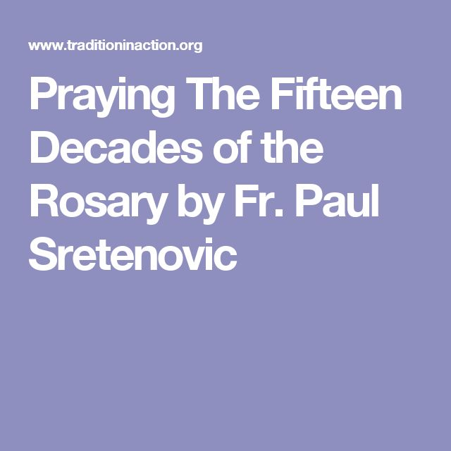 Praying The Fifteen Decades of the Rosary by Fr. Paul Sretenovic