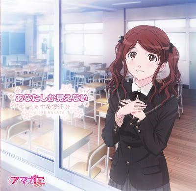 Amagami SS Ending 3 Single – Anata Shika Mienai