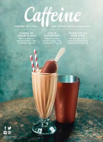 CAFFEINE #22