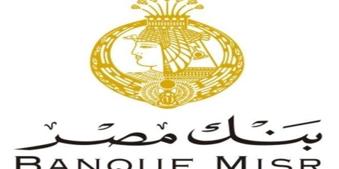 عناوين فروع بنك القاهرة في مختلف المحافظات Calligraphy Art