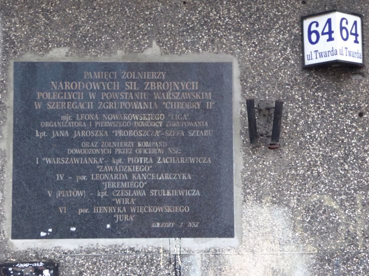 Warsaw Uprising memorial on Twarda Street - a tribute to fallen soldiers of the Chrobry II group....