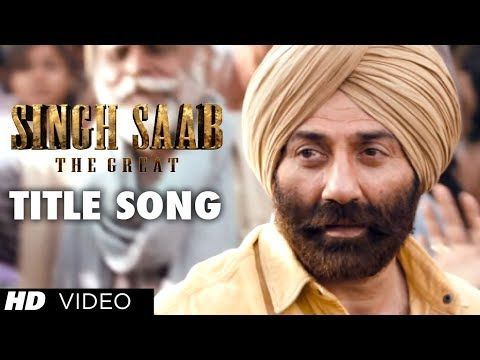 Watch Title Video Song from Sunny Deol's new upcoming film 'Singh Saab the Great'  Latest Bollywood Movie 2013