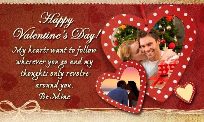 happy valentines day my fiance