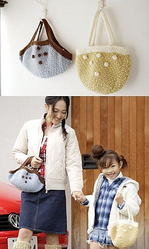 Ravelry: Nukunuku Rover Bag B pattern by Pierrot (Gosyo Co., Ltd)