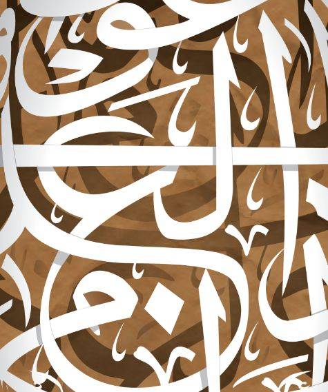 Who am i by hamza abdelal qatar lettering pinterest