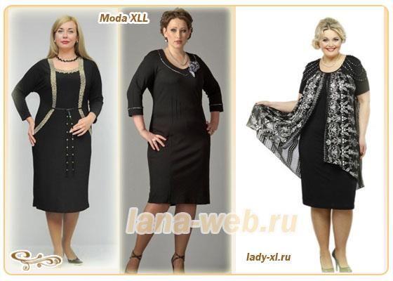 Классическое элегантное платье для дамы