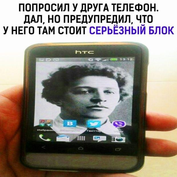 Мемы и приколы в картинках с текстом.   Юмор, Мемы, Шутки