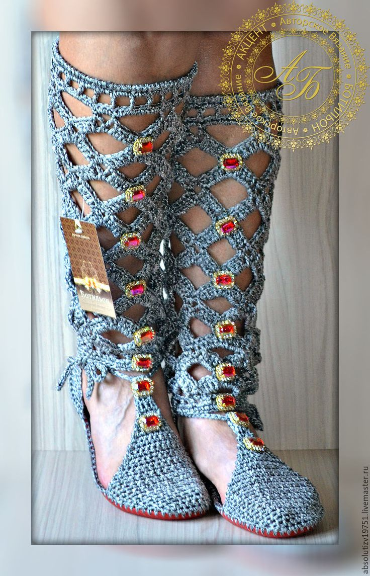 Купить Сапоги+туфли- трансформеры Pigtail цвет-чёрн.бел. - серебряный, вязаная…