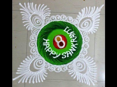 Makar sankranti special rangoli design with colour and funnel - YouTube