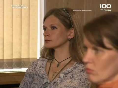 """Джеймс Джойс и его роман""""Улисс"""""""