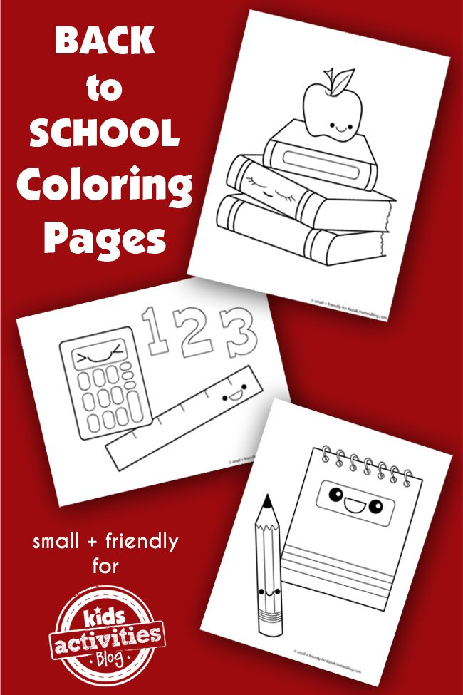 Back to School Coloring Pages {Silly School Supplies!} - Kids Activities Blog