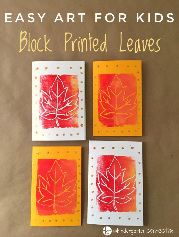 Easy Block Printed Leaves Fall Craft for Kids  Perfect for